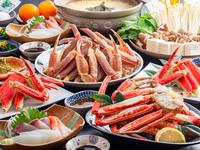 【当館人気】朝夕個室食、城崎温泉の冬!かにをお一人様2杯☆蟹スタンダードプラン 女性色浴衣付き♪
