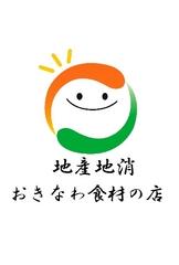 海乃宿うるまんちゅ(コンドミニアムdeうるまんちゅ)