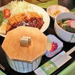 【当館人気プラン】 ☆朝夕2食付★ 美味しいごはんで元気に!