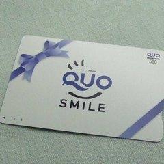 ◎出張応援◎ QUOカード500円分付プラン♪