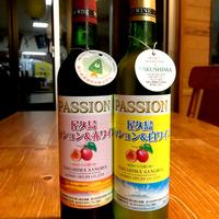 ■女子旅■3名以上のグループさん限定!パッションワインの特典付き