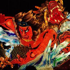【日本の火祭り】『2021 青森ねぶた祭』観覧席付プラン【1泊2食】