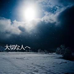 自然豊かな景色を堪能!心も体もリフレッシュ!家族で青森の八甲田山を見に行きませんか?