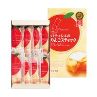 【家族旅行に!】八甲田山のきれいな景色と青森ならではの美味しい料理で素敵な時間を過ごしませんか?