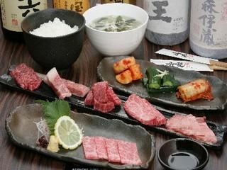 Guest House SHIOZAWASANSO