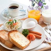 ◆【4/28-5/5・GW限定・ポイント10倍】楽天限定☆パン朝食で快適な1日を♪<パン朝食付>
