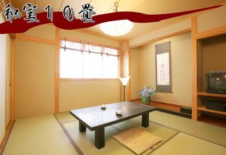 【禁煙】和室10畳