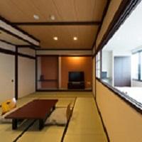 【スイート客室】「月楽」(43畳+半露天風呂+ツインベット)