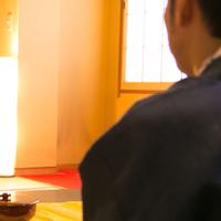 ★タイムセール☆第2弾★やみつき♪うなぎ飯蒸しの【尾張会席】が≪お一人最大1000円OFF!≫