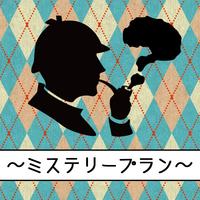 【1名様専用】禁煙和室でゆったり♪ミステリープラン☆広さおまかせ!
