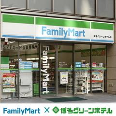 【ファミリーマート500円券】プチ☆テイクアウトプラン♪