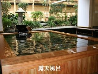湯〜ったり♪【万葉の湯】和みの温泉入浴券付カップル&ペアプラン☆