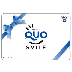 ★貰ってうれしいQUOカード(500円分)付プラン★