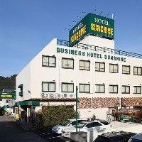サンシャインホテル