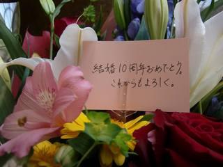 「二人の記念日」お子様や彼女の誕生日や記念日をサプライズ誕生日、花火が綺麗なケーキでインスタグラム。