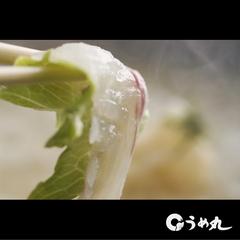 玉葱ふぉんでゅ!鯛・海老・鮑しゃぶしゃぶ!