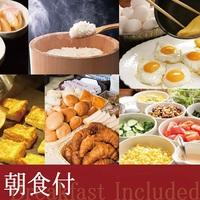 【朝食バイキング付】約30種類の和洋バイキング☆天然温泉でゆったり♪ ◆高松空港⇔ホテル間無料送迎◆