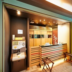 【スタンダードプラン】京都駅から1駅の地下鉄五条駅8番出口隣★焼きたてパン朝食無料★Wi-Fi完備