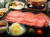 【食事グレードアップコース】 最高A5等級黒毛和牛のつゆしゃぶコース