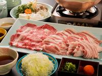 【食事基本コース】 豚・黒毛和牛のつゆしゃぶコース
