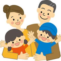 ★貸切風呂無料★お子様連れのご家族も安心〜湯ったりプラン♪<部屋食>