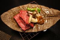【贅沢】和牛朴葉みそ+山の幸会席de徳兵衛さんのおもてなしプラン☆