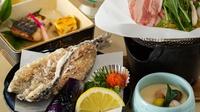 ■5/2〜5/5限定限定■GWは塩江の山の幸・川の幸を使った里山料理を堪能【あまご】
