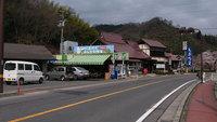 ■5/2〜5/5限定■GWは塩江温泉へ♪夕食は、ボリューム満点牛ステーキの煌会席★