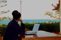 ♪一人旅♪海を見ながらの仕事!リモートワーク・ワーケーション応援プラン!!<1泊2食>
