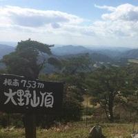 高原ロッジ・メープル猪名川