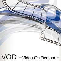 【VOD付】162タイトル以上の映画が見放題!お部屋でルームシアター気分 ■Wi-Fi接続が無料