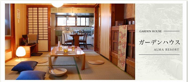 沖縄コンドミニアムホテルアルマリゾート