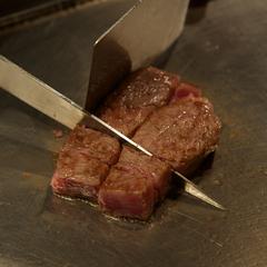 【さき楽】≪早割45≫味わい深い肉・但馬玄(神戸ビーフ格付)の山家藁火焼き会席一泊二食(食事処)