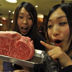 【さき楽】早割45(中庸 スタンダード お部屋食)オーガニック飼育の神戸ビーフと山家会席一泊二食