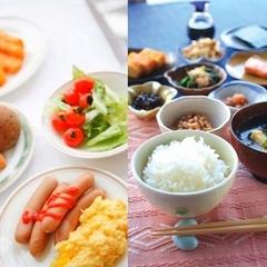 【当日限定】当日予約限定プラン 〜朝食無料サービス〜