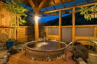 【1月スタンダードプラン】自然の中のログハウス【伊豆箱根旅】