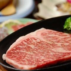 ●料理も満足したい方向け●湯之迫会席+絶品「肥後牛ステーキ付」プラン。部屋食&貸切風呂無料