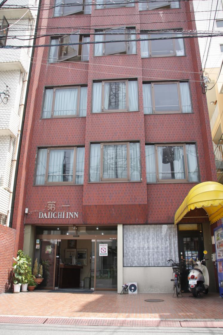Business Hotel Dai Ichi  Ehime