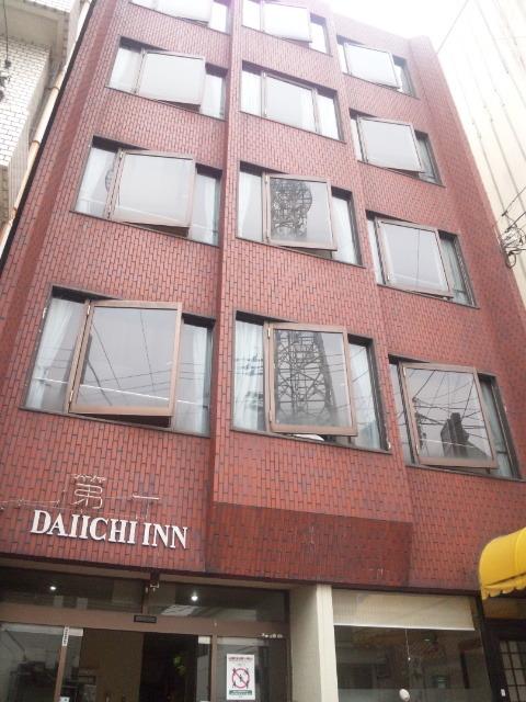 Business Hotel Dai-Ichi (Ehime) Business Hotel Dai-Ichi (Ehime)