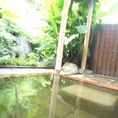 【素泊まり】当日予約可♪天然温泉に癒される自由旅≪お一人様4,800円(税抜)≫