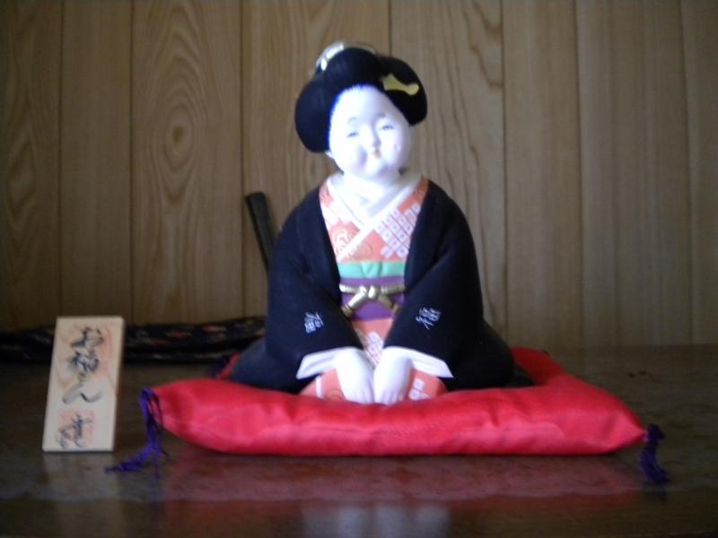 Minshuku Ofuku