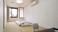 ■【北館】ビジネス向け和室8畳 (バス・トイレ付)