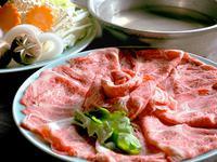 ◇冬季限定◇当館料理長自慢!口の中でとろけるお肉がたまらない逸品【夕朝食2食付 しゃぶしゃぶプラン】