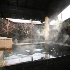 山の幸満喫プラン【1泊2食付】 ☆離れ客室(内風呂+露天風呂付)☆