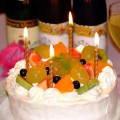 【カップル】二人だけの記念日! ケーキ+シャンパンをお部屋に!