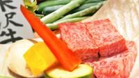 《さき楽》【米沢牛】30日前までのご予約でお得!上質な米沢牛ステーキをが最大7500円引♪