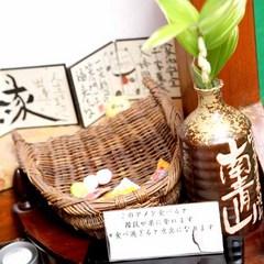 【カップル】夕食時ワンドリンクサービス♪温泉三昧【現金特価】