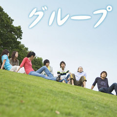 グループ歓迎【10畳+10畳の大部屋】1万円以下!【現金特価】