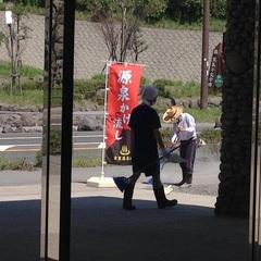 自然と共存する桜島の地・人を満喫!【和食御膳プラン】気軽な御膳形式と源泉かけ流しでプチ湯治を楽しむ♪