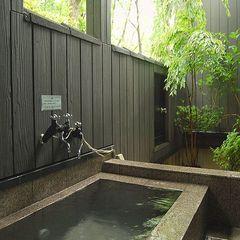 【チェックアウトはお昼まで★】お部屋でのんびり♪岩盤浴&露天風呂を独り占め!癒し旅プラン